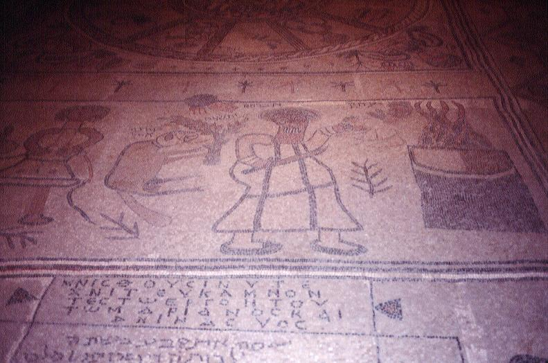 04154002 Bet Alfa 6t Century Mosaic Floor In Synagogue Jpg